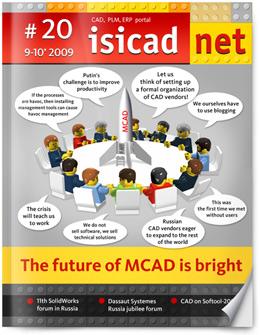isicad.net Sept-Oct 2009