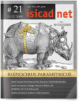 isicad.net Nov-Dec 2009