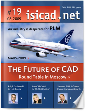 isicad.net August 2009